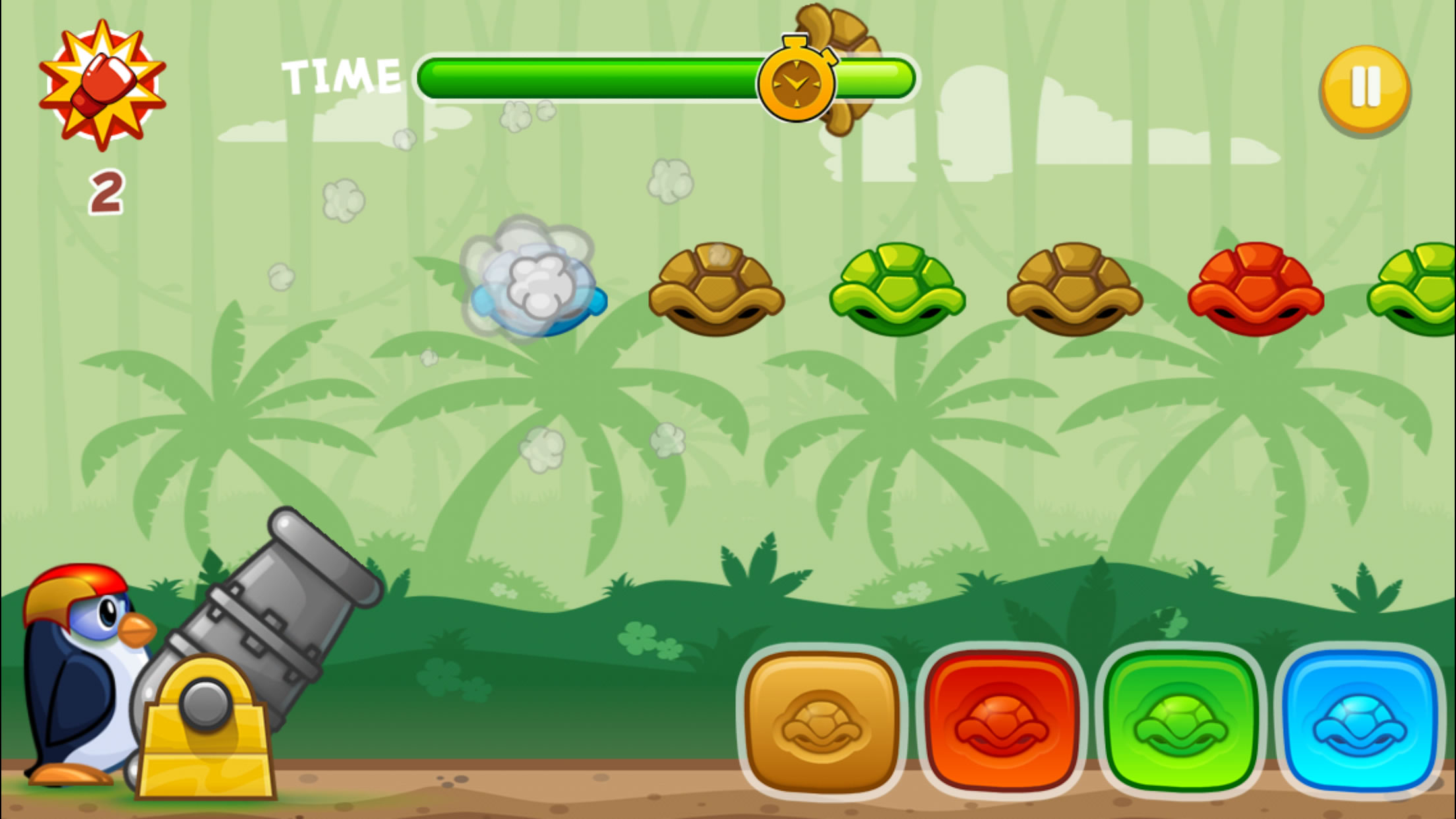 Super Mini Games